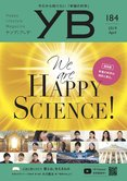 YB2019年4月号 表紙.jpg