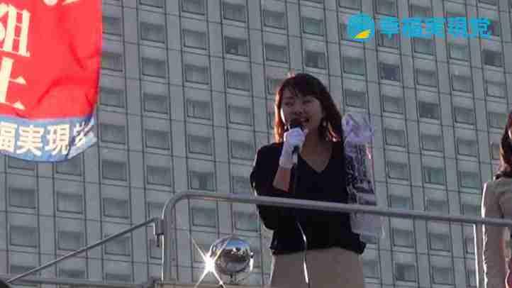 緊迫する朝鮮半島・家族の安全を守るために【幸福実現党 七海ひろこ】