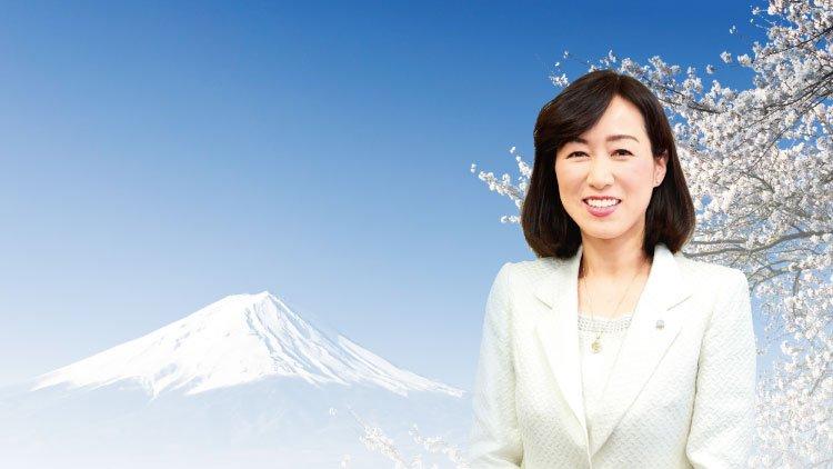 幸福実現党 党首 釈 量子(しゃく りょうこ)   1969 年、東京都生まれ。國學院大學文学部史学科卒業後、大手家庭紙メーカー勤務を経て、94 年に幸福の科学に奉職。常務理事などを歴任。幸福実現党に入党後、女性局長などを経て、2013 年7月より現職。