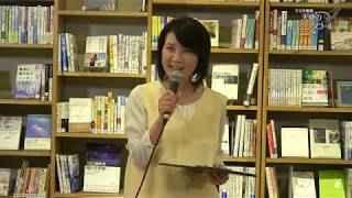 ラジオ番組「天使のモーニングコール」公開イベント in 渋谷ブックカフェ「『霊言』の魅力に触れてみよう!」2019年3月21日(祝・木)
