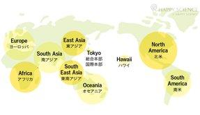 ようこそ幸福の科学へ メンバーは世界100カ国以上