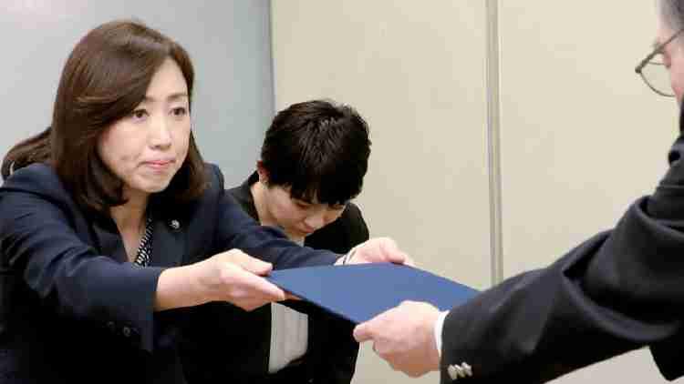 2019年3月、内閣総理大臣宛てに「台湾と国交回復し関係強化を求める要望書」を提出した。