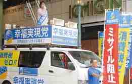 国政を動かしてきた幸福実現党の活動