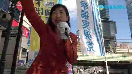 愛してるから、守りたい。今こそ憲法改正! in 渋谷駅前【幸福実現党】