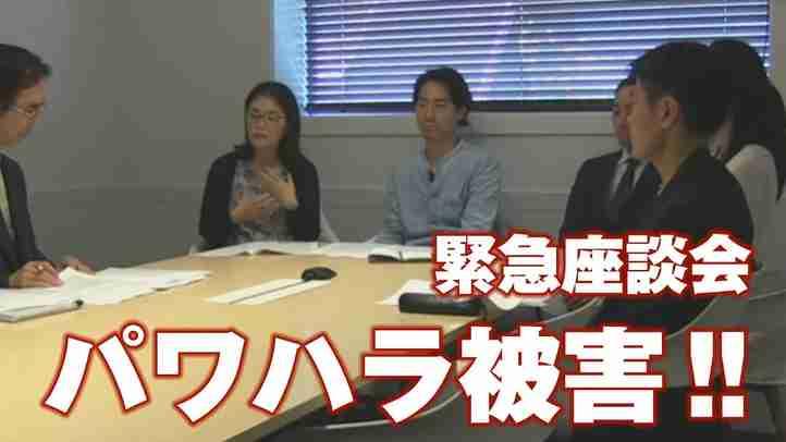 【緊急座談会】大川宏洋氏から被害を受けた関係者が集結!【ザ・ファクト】