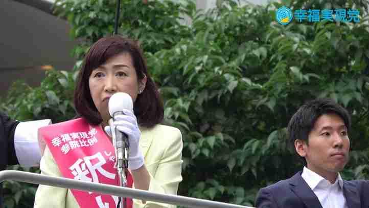【2019参院選】釈量子党首第一声 in有楽町〈幸福実現党〉