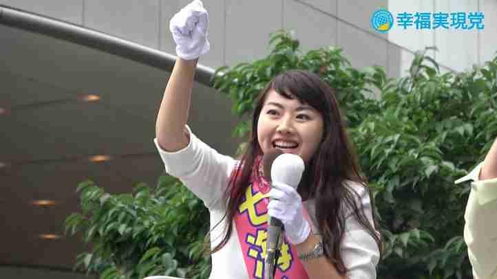 【2019参院選】東京選挙区 七海ひろこ 第一声 in有楽町〈幸福実現党〉