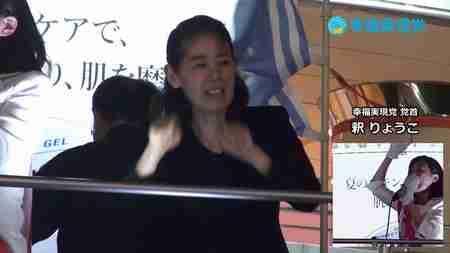 【参院選2019】釈りょうこ党首 最後のお訴え(手話通訳)