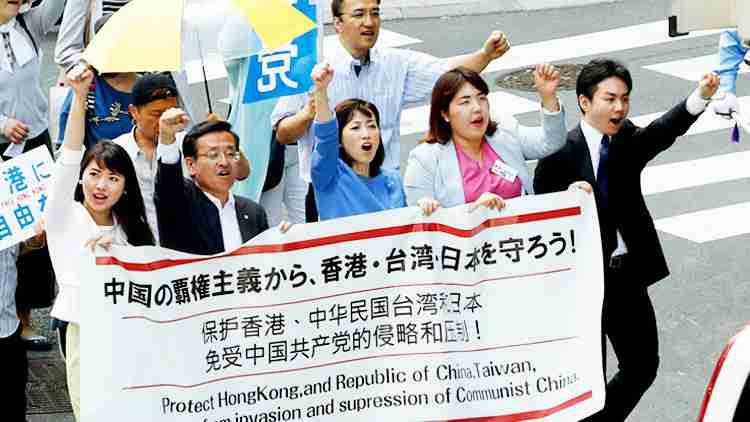 6月26日には「中国の覇権主義から香港・台湾・日本を守ろう! デモ」を東京都・新宿で開催。中国の侵略主義からアジアを守ろうと、約950人が集った。