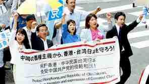 香港や台湾の自由を守り、中国を民主化させよ!【幸福実現党活動レポート】