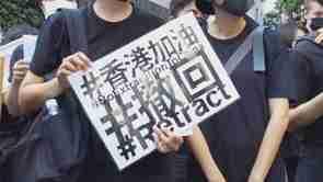 香港政府に抗議する在日香港人たちの切実な声【ザ・ファクトREPORT】