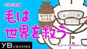 【モフガミ劇場①】ヤング・ブッダ9月号告知