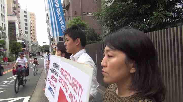 中国大使館前にて香港民主活動家拘束に対する抗議活動