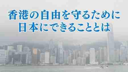 【香港】自由のために、戦うときは今【ザ・ファクトFASTBREAK】