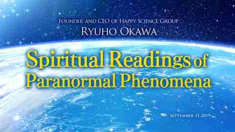 リーディング「Spiritual Readings of Paranormal Phenomena(英語リーディング・日本語字幕付き)」を公開!(9/21~)
