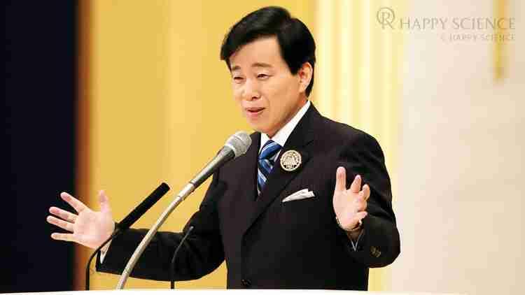 創立者 大川隆法総裁