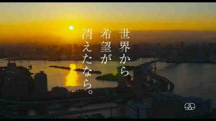 映画『世界から希望が消えたなら。』TVCM15秒