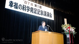 "The first lecture, ""The Principle of Happiness"" in March, 1987."