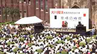 1991年5月 東京大学・五月祭での野外説法