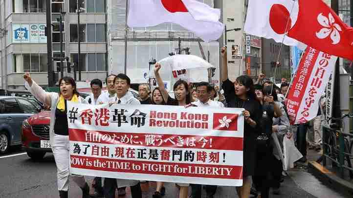 日本各地で湧き上がる香港支援の声!【ザ・ファクトREPORT】