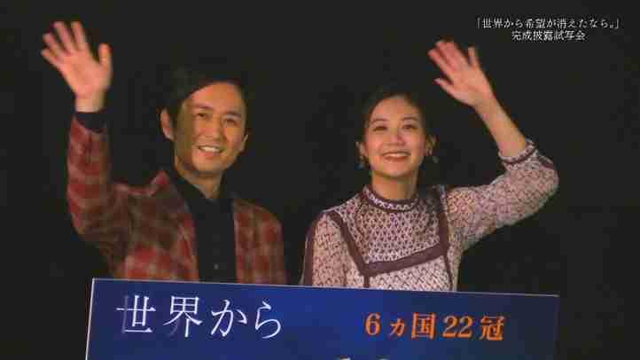 主演・竹内久顕と千眼美子が登壇!映画『世界から希望が消えたなら。』完成披露試写会 特別映像
