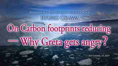英語霊言「On Carbon footprints reducing - Why Greta gets angry?(日本語字幕付き)」を公開!(10/8~)