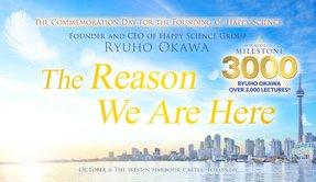 カナダ・トロントご巡錫法話「The Reason We Are Here」