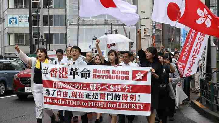 【简体中文】在日本各地的支持香港的声音!【The Fact Report】