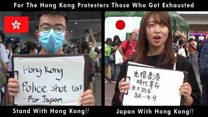 【#JapanWithHK】For The Hong Kong Protesters Those Who Got Exhausted│疲れた香港デモ隊たちに贈る【未来編集】