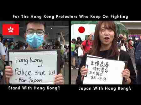 For The Hong Kong Protesters Who Keep On Fighting #JapanWithHK│戦い続ける香港デモ隊たちに贈る【The Liberty未来編集】