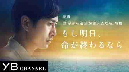 【奇跡はどうすれば起きるのか】映画「世界から希望が消えたなら。」特集【千眼美子出演】