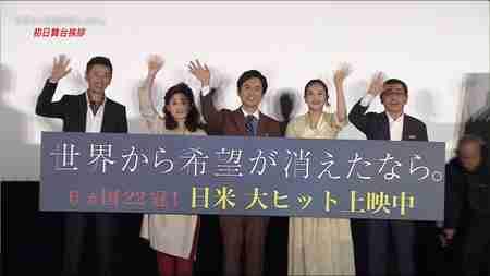 大ヒット上映中!映画『世界から希望が消えたなら。』初日舞台挨拶