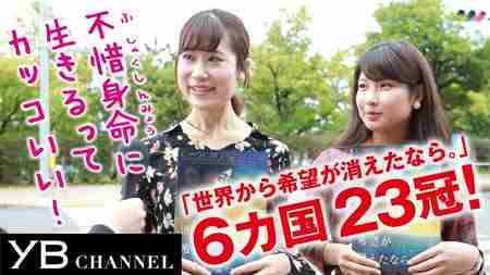 【学生レビュー】映画「世界から希望が消えたなら。」【6カ国23冠】