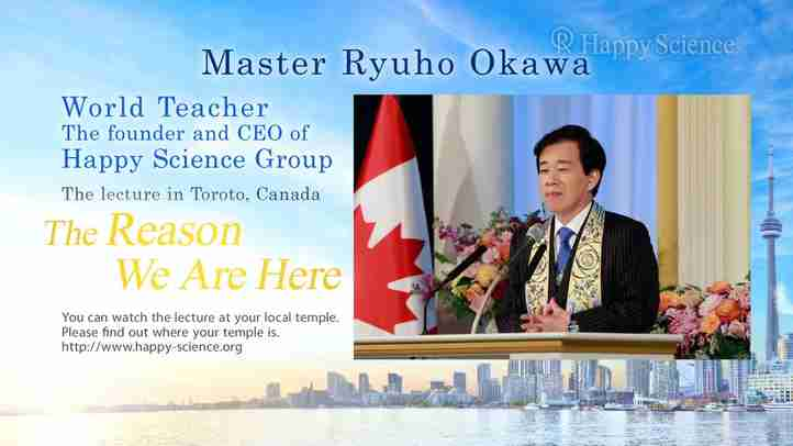 Master Ryuho Okawa in Toronto and Anti Communist Activists