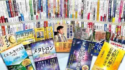 公開霊言シリーズの書籍は500書を突破し、世間に大きなインパクトを与え続けてきました。