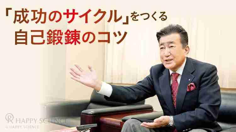 幸福の科学出版 代表取締役社長 佐藤直史