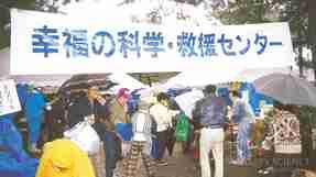 阪神淡路大震災 被災者からの勇気のメッセージ