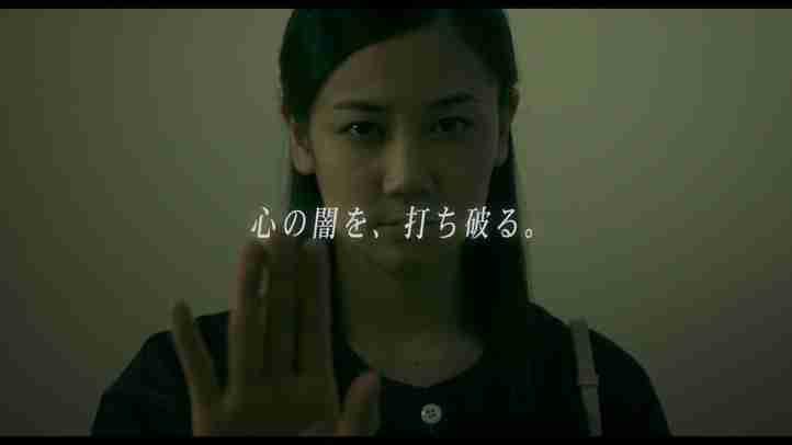 映画『心霊喫茶「エクストラ」の秘密-The Real Exorcist-』特報【2020年5月15日公開!】