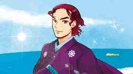 【偉人伝】坂本 龍馬 ―明治時代を開いた 維新の志士―