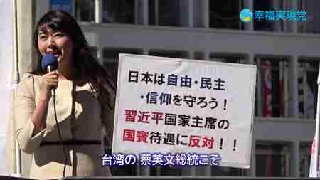 建国記念の日 新宿街宣「自由・民主・信仰を守ろう!」(七海ひろこ)