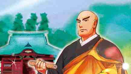【偉人伝】日蓮―『法華経』を広めて日本の平和を願った僧―