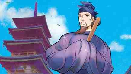 【偉人伝】聖徳太子―日本最古の法律をつくった政治家―