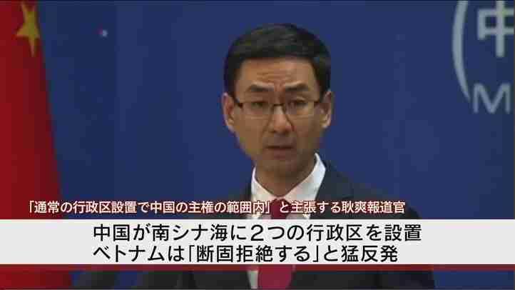 新型コロナに乗じて中国が「やりたい放題」~日本政府が今すべきことはコレだ!【ザ・ファクト】