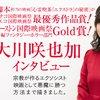 Gold賞追加【エクストラ脚本】記事画像_title_バナー.jpg