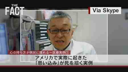 「テレビでは絶対に報道しない!」心療内科医が提唱する意外な新型コロナウイルス撃退法【ザ・ファクト】