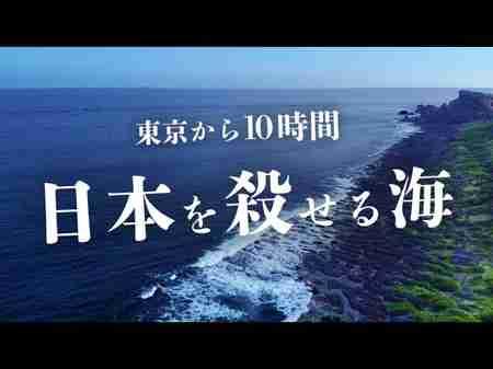 台湾南端に行くと、目の前に「日本の生命線」が通っていた【日本を知りたくば、台湾へ行け│未来編集】