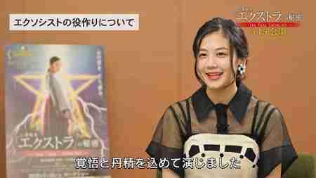 """主演""""千眼美子""""インタビュー!「エクソシストを演じて、怖いもの無しになった」「この間、心霊現象にあったんですけど」"""