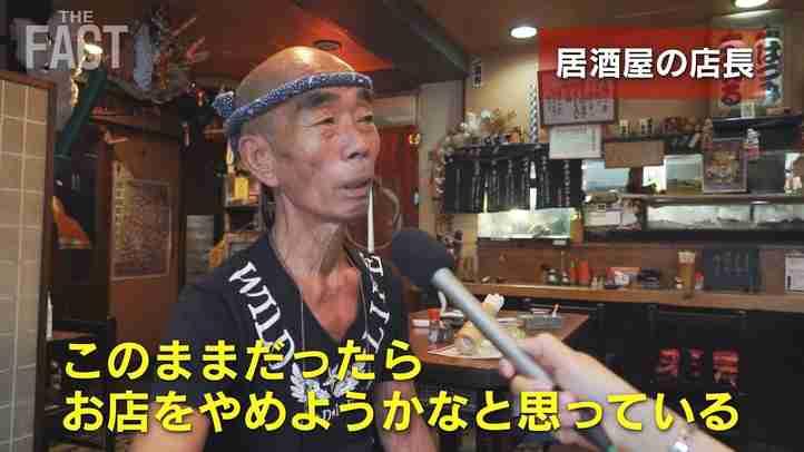 このままでは東京崩壊!?緊急事態宣言下の商店街の切実な声【ザ・ファクトREPORT】