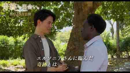 45分間の心肺停止からの蘇生!ウガンダで起きた奇跡|ドキュメンタリー映画「奇跡との出会い。-心に寄り添う。3-」【本編一部先行解禁】