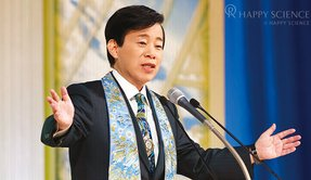 2020 大川隆法総裁プロフィール